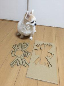костюм из картона для собаки - бамбук мейк
